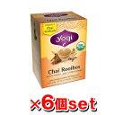 YOGI TEA ヨギティー チャイルイボス 16袋x6個 (ハーブティ アーユルヴェーダ)