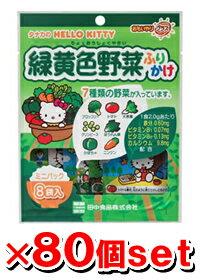• 憑證分配裡面 ! 10/6: hello Kitty 蔬菜假裝直到 1:59 醬 (16 g:8 袋) [寶貝貓咪-陳]