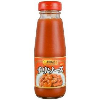李子織錦記智利辣醬油130g