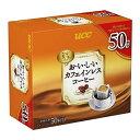 ▼300円OFFクーポン配布中!早い者勝ち▼UCC おいしいカフェインレスコーヒー ドリップコーヒー 50杯分