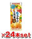 カゴメ 冬のフルーツこれ一本 和柑橘ミックス 200ml×24本(1ケース)