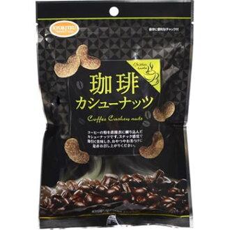 共立食品咖啡腰果 100 克