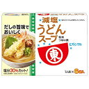 ヒガシマル醤油 減塩うどんスープ 6袋