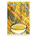コスモス 有機野菜のコーンが濃いポタージュ 16.5gx2食 【コスモス フリーズドライ コスモス】