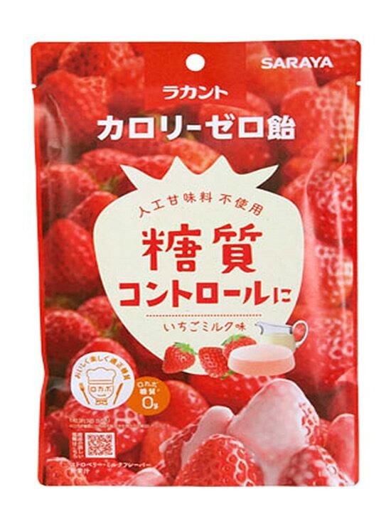 [サラヤ]ラカント カロリーゼロ飴 いちごミルク味 40g