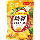 [サラヤ]ラカント カロリーゼロ飴 パイナップル味 40g