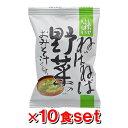 コスモス ねばねば野菜のおみそ汁 10.9gx10食)(イン...