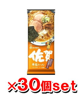 Marutai 傳奇牛肉拉麵鹽 ajiamen 2 x 30 片 (多個領帶篡改拉麵)