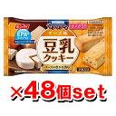 ニッスイ EPA+(エパプラス)豆乳クッキー サクサク食感 チーズ味 27gx48個 (EPA DH...