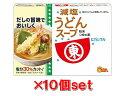 ヒガシマル醤油 減塩うどんスープ 6袋x10箱セット