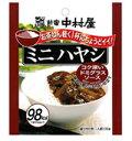 新宿中村屋ミニハヤシ 100g (レトルト食品 レトルトカレー)