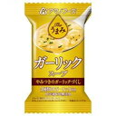 アマノフーズ Theうまみ ガーリックスープ(フリーズドライ ドライフード インスタント食品)