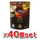 【送料無料/代引き無料】サラヤ ラカント 粉末ココア 60g x40個セット