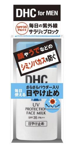 DHC 蝶翠诗男士清透防晒乳