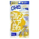 DHC ガルシニアエキス100粒(20日分)【J】[今ならナチュリズムが試せる♪おまけ付き!](美容サプリメント サプリメント サプリ) upup7
