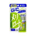 DHC メリロート40粒 (20日分)【J】[今ならナチュリズムが試せる♪おまけ付き!](サプリメント サプリ)