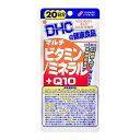 DHC マルチビタミン ミネラル+Q10 20日分【J】(サ...