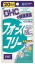 DHC フォースコリー20日分【J】[今ならナチュリズムが試せる♪おまけ付き!](サプリメント サプリ フォルスコリー ダイエットサプリメント) upup7