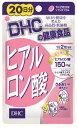 DHC ヒアルロン酸 20日分【J】(美容サプリメント サプリメント サプリ)(ギフト 美容 プレゼント 女性) upup7