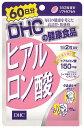 DHC ヒアルロン酸 60日分【J】(美容サプリメント サプ...