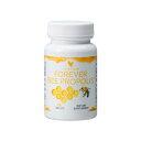 【送料無料】FLPビープロポリス 80粒(ミツバチ製品)[Forever Living Products][サプ