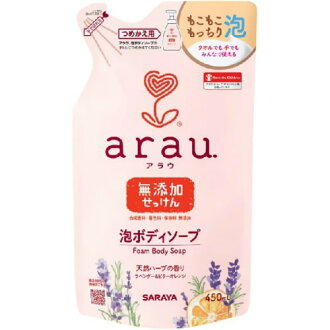 [Sarah-ya] Arau arau. Bubble body soap 詰替 450 ml additive-free (liquid soap soap soap) upup7