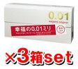 コンドーム サガミオリジナル001 5コ入【3箱set】 サガミオリジナル コンドーム サガミ 0.01 コンドーム Sagami original 001 幸福 0.01mm