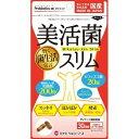 MHF美活菌スリム(60粒) (サプリメント)