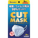 LEカットマスクレギュラー3枚入(PM2.5対策に!)(日本製 風邪 花粉対策)