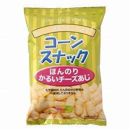 創健社 コーンスナック ほんのりかるいチーズあじ...の商品画像