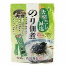 西嶋海苔 天然だし減塩のり佃煮青のり入り 6g×10袋