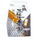 楽天健康エクスプレス播磨園 有機三年番茶 400g【自然食品 美容 ヘルシー食材 オーガニック】