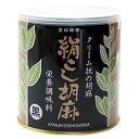 大村屋 絹ごし胡麻(黒) 300g【自然食品 美容 ヘルシー食材】【JIROP】