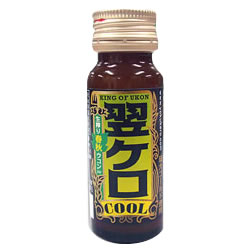 Turn down ケロ COOL life, the following day; 20 ml of Termeric drink (100% of Termeric from Okinawa) *1