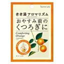 きき湯アロマリズムコンフォーティングオレンジの香り【J】(ホ...