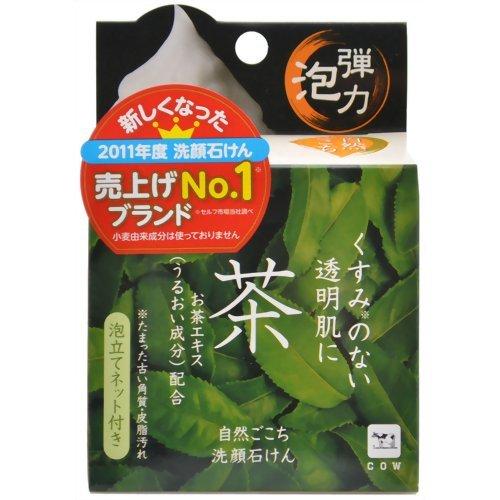 COW牛牌绿茶洁面皂80g
