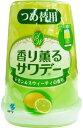 サワデー詰替レモン&スウィーティの香り【J】(消臭剤 芳香剤 脱臭剤 詰め替え用)
