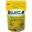 ミヨシ石鹸 暮らしのクエン酸 330g(せっけん 石けん)【J】