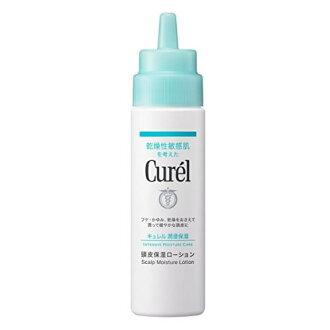 [高] 浪費頭皮保濕化妝水 120 毫升