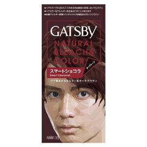 ギャツビー(GATSBY) ナチュラルブリーチカラー スマートショコラ 35g+70ml (医薬部外品)