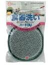 レックの食器洗いハード丸 K-097食器洗い 汚れ