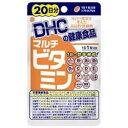 【ゆうパケット配送対象】DHC マルチビタミン 20日分 (...
