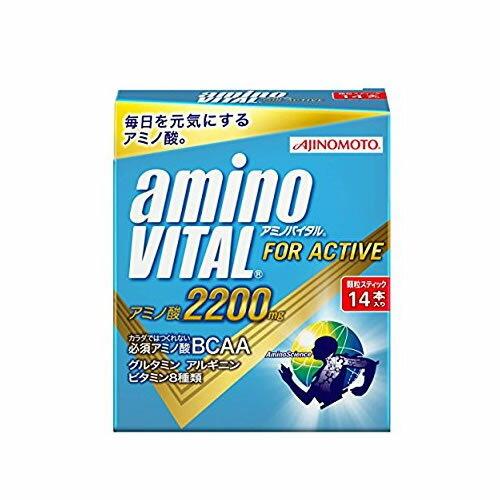 味の素 アミノバイタル 2200 14本入箱 [16AM5210][BCAA] (アミノ酸飲料 スポーツ飲料 粉末 スポーツドリンク)