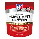森永製菓 Weider ウイダー マッスルフィットプロテインバニラ味 2.5kg[C6JMM51200](ウィダー プロテイン たんぱく質 タンパク質 サプリメント)