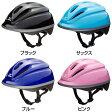 Mizuno ミズノ こどもヘルメット キッズサイクルヘルメット 自転車専用ヘルメット[C3JHM450]