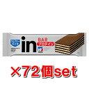 森永製菓 ウイダーinバー プロテインイン36g[バニラ味]【72個セット】[ 28MM97002] (ウィダー プロテインバー プロテイン たんぱく質 タンパク質 サプリメント) upup7