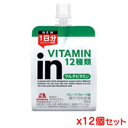 森永製菓 ウイダーinゼリー マルチビタミン180gx12個set ウィダー[C6JMM44900] (ウィダーインゼリー ゼリー飲料)