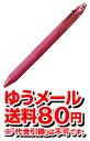【ゆうメール便!送料80円】[三菱鉛筆] ジェットストリーム 3&1 ローズピンク MSXE460007.66