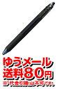 【ゆうメール便!送料80円】[三菱鉛筆] ジェットストリーム 3&1 透明ブラック MSXE460007T24 (多機能ペン 油性ボールペン シャーペン)