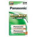 Panasonic パナソニック ニッケル水素電池 単3形(2本入) Panasonic 充電式EVOLTA お手軽モデル  (電池 充電池)(ポスト投函 追跡ありメール便)